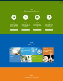 html5大气农业农林环保类企业织梦模板