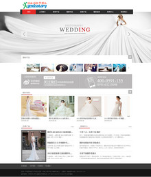 dedecms简洁婚纱网站织梦源码含数据