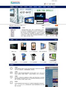 精品机械电子信息类dedecms企业模板
