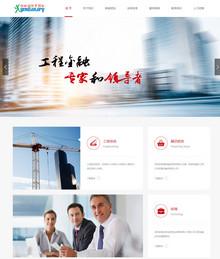 织梦HTML5金融类通用企业网站模板