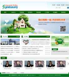 绿色森林旅游研究机构网站模板