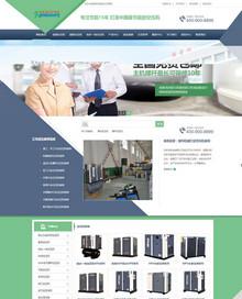 大气机械设备营销类企业织梦网站