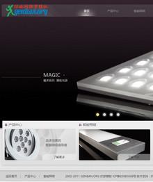 电子科技LED灯具类dedecms企业模板