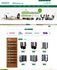 办公家居家具营销类企业通用网站