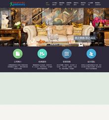 HTML5响应式软装装修类企业织梦模板