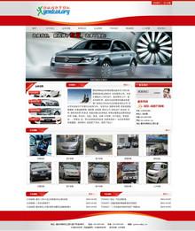dedecms汽车经纪公司网站源码,也可用作租车网站