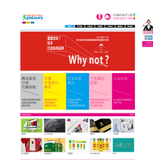 大气品牌传播广告设计类企业公司织梦模板
