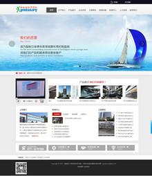 黑色大气企业通用集团公司网站织梦模板
