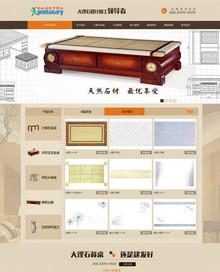 建材石材装修室内装饰类营销型网站织梦模板