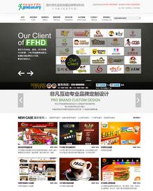 高端品牌加盟策划机构网站模板