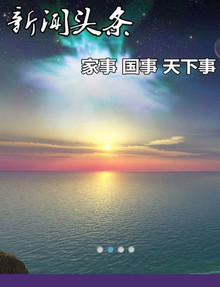 简洁科技织梦手机网站模板