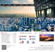 房地产通用织梦企业网站模板