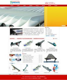 红色机械电子设备类织梦企业网站