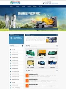 机械电源设备类织梦网站模板