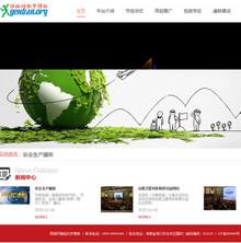 简洁文化传媒类公司网站免费织梦模板