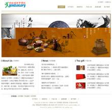 餐饮茶叶食品类织梦dedecms企业网站