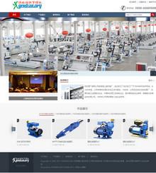工业机械设备企业DEDECMS公司网站