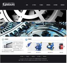 织梦黑色电子机械设备企业通用公司网站
