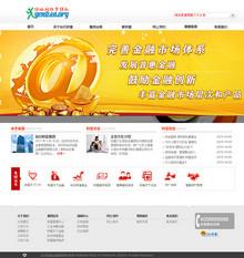 简洁金融投资集团公司网站