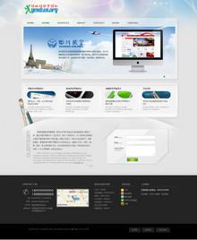 织梦dedecms简约网络工作室整站网站源码免费分享