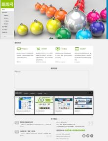 dedecms织梦绿色清新网络工作室类公司网站