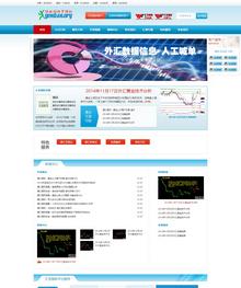 金融基金投资理财类企业网站织梦模板