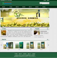 植物食品油类公司网站织梦模板