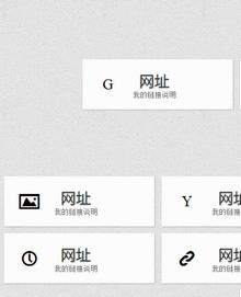 纯css3网址导航鼠标悬停文字动画特效