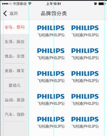 html5手机端导航分类选项卡滑动效果