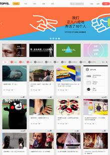 html5响应式设计师分享平台网页模板源码