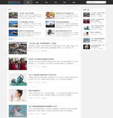 HTML5响应式黑白博客文章类网站