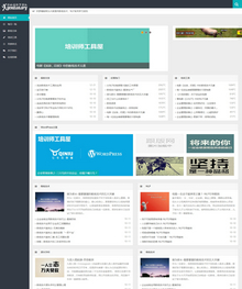 HTML5自适应仿WP大学织梦源码