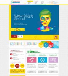 创意网络营销类织梦企业网站模板