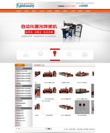 电子机械科技类通用营销型网站织梦模板
