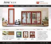 黑色简单的门业网站设计模板PSD下载