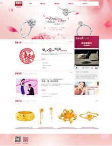 婚嫁婚纱摄影设计类dedecms网站模板