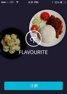 餐饮APP软件登录界面设计模板