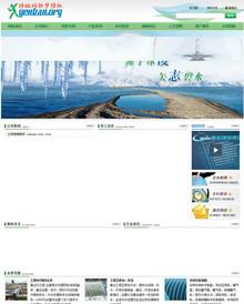 织梦cms简洁环保公司网站源码
