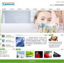 简洁企业通用织梦整站网站源码