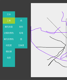 html5 canvas绘图工具自由绘制图形代码