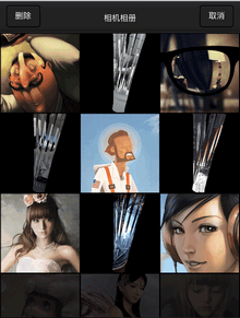 html5手机端图片相册选择删除特效