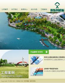织梦漂亮清新园林设计公司网站模板