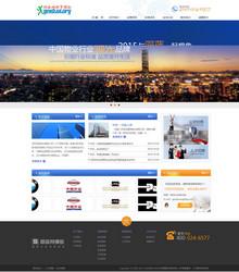 物业类公司企业网站织梦dedecms模板