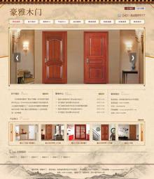 中国水墨风格木门网站模板psd下载