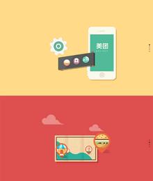 html5 fullPage美团宣传动画页面滚屏特效
