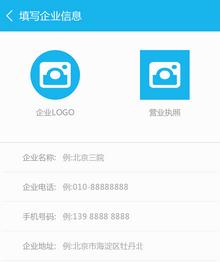 html5手机端裁剪图片上传头像代码