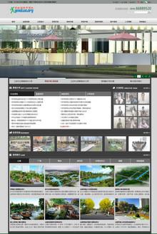 宽屏大气景观环保设计公司织梦模板