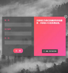 html5 css3模态窗口用户注册表单代码