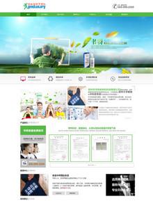 室内空气质量检测环保类企业网站模板