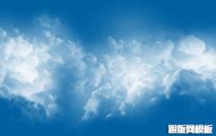 css3蓝色天空中飘动的云动画特效